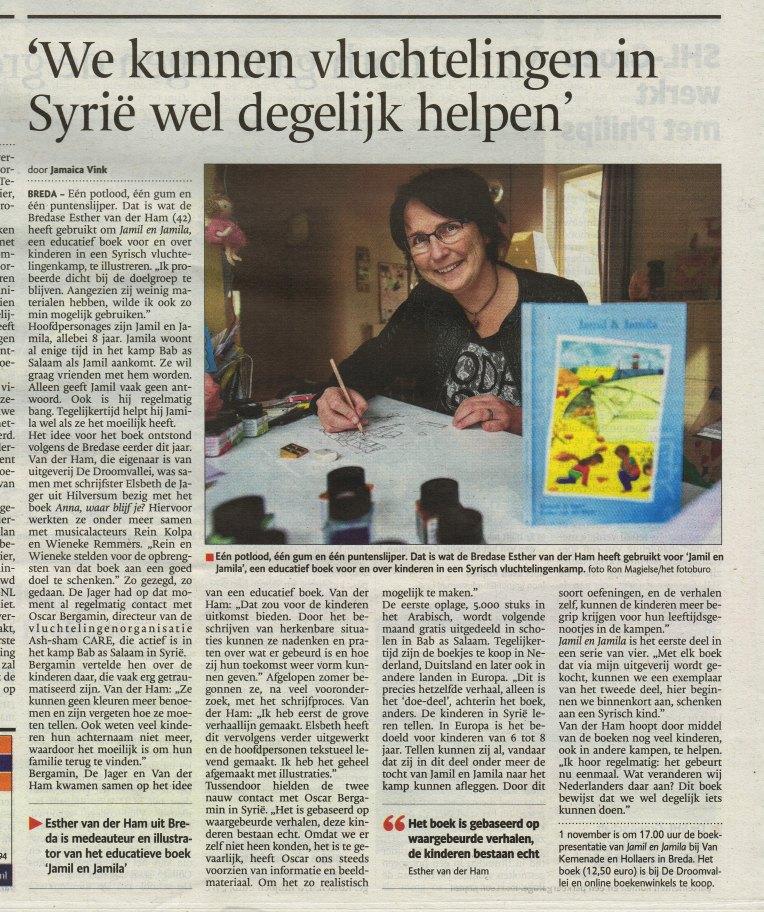 Interview Esther BN de Stem over Jamil & Jamila